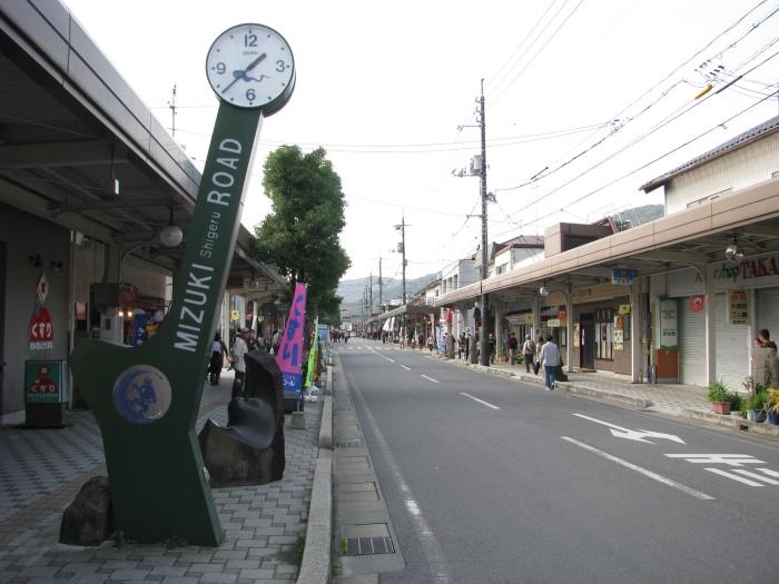 鸟取县名胜:鬼太郎街