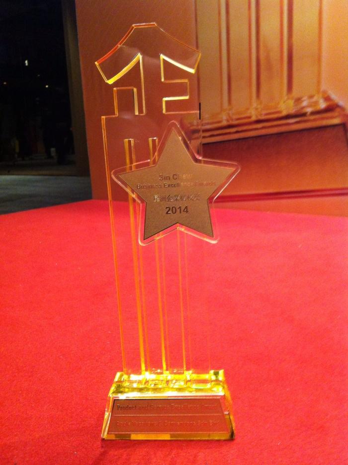"""第二届""""星洲企业楷模奖""""6个项目的119名得主名单上,蘋果旅遊是唯一获奖,也是唯一连续两年获此殊荣的旅游单位!"""
