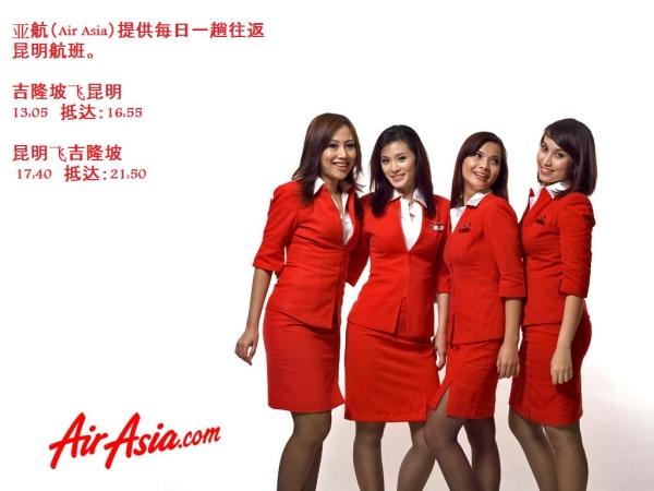 airasia aa