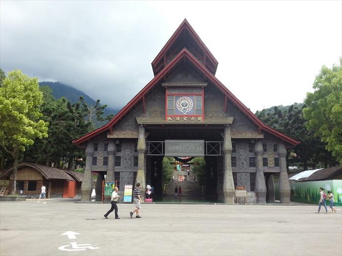 平时的九族文化村。