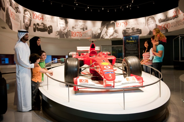 Galleria-Ferrari.ashx