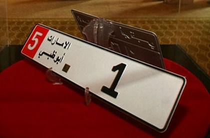number-plate-nipunscorp
