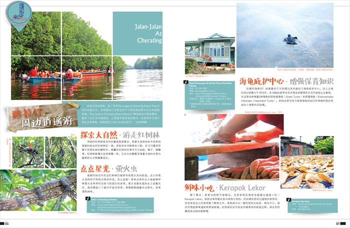 寻找久违闲适时光 The Legend Cherating Beach Resort(三)