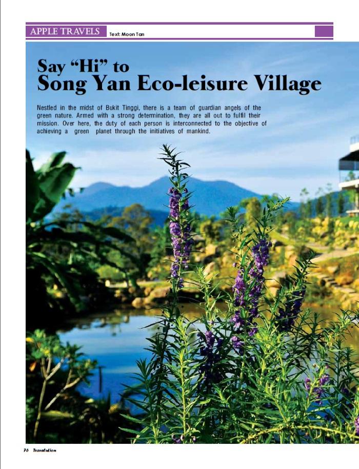 "Say ""Hi"" to Song Yan Eco-leisure Village, pg 76"