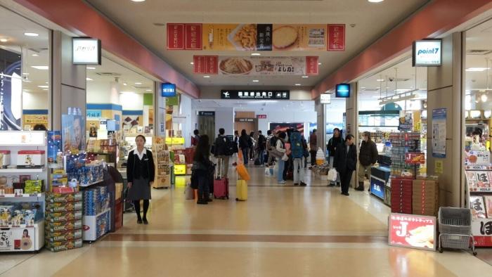 旭川机场商店