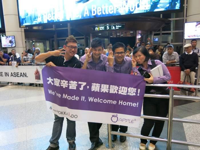 蘋果旅遊欢迎大队,迎接MH8539的客人回来。