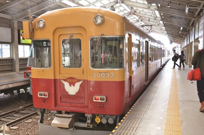 乘搭東日本鐵道