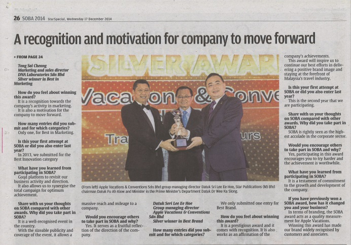 Apple Vacations -- A Recognition and Motivation for Company to Move Forward, 17th Dec 2014.